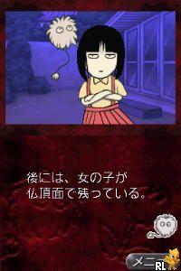 Gakkou no Kowai Uwasa - Hanako-San Gakita!! (J)(Dumper) Screen Shot