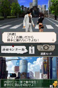 Yajuu Deka - Tokyo Douji Tahatsu Terror wo Chinatsu Seyo! (J)(High Road) Screen Shot