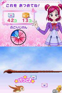 Yes! PreCure 5 Go Go! - Zenin Shu-Go! Dream Festival (J)(Caravan) Screen Shot