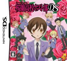 Ouran Koukou Host-Bu DS (JP)(BAHAMUT) Box Art