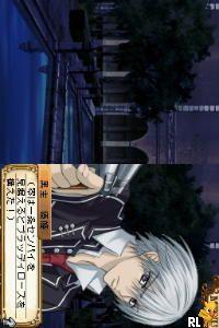 Vampire Knight DS (JP)(BAHAMUT) Screen Shot