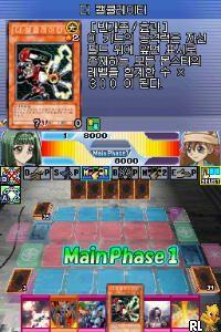 Yu-Gi-Oh! 5D's - Stardust Accelerator - World Championship 2009 (KS)(M3)(NEREiD) Screen Shot