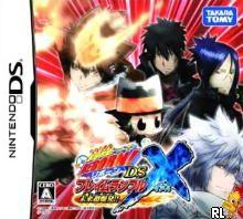 Katekyo Hitman Reborn! DS Flame Rumble X - Mirai Cho Bakuhatsu!! (JP)(Caravan) Box Art