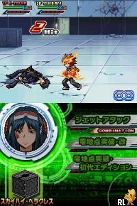Katekyo Hitman Reborn! DS Flame Rumble X - Mirai Cho Bakuhatsu!! (JP)(Caravan) Screen Shot