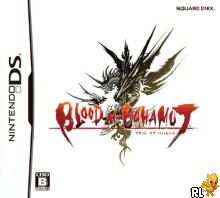 Blood of Bahamut (JP)(BAHAMUT) Box Art