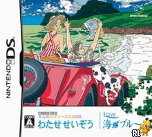 Yukkuri Tanoshimu - Otona no Jigsaw Puzzle DS - Watase Seizou - Love Umi to Blue (J) Box Art