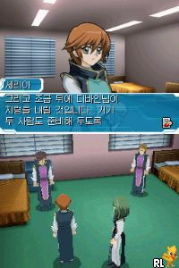 Yu-Gi-Oh! 5D's - World Championship 2010 - Reverse of Arcadia (K) Screen Shot