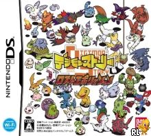 Digimon Story - Lost Evolution (J) Box Art