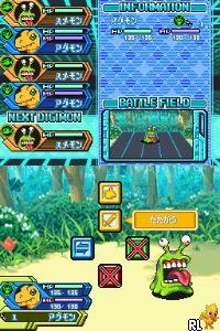 Digimon Story - Lost Evolution (J) Screen Shot