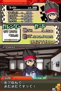 Kamen Rider Battle - Ganbaride Card Battle Taisen (J) Screen Shot