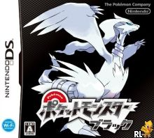 Pokemon - Black (DSi Enhanced) (J) Box Art