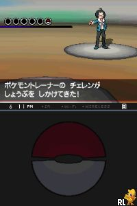 Pokemon - Black (DSi Enhanced) (J) Screen Shot