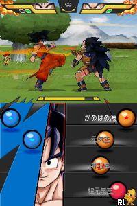 Dragon Ball Kai - Ultimate Butouden (J) Screen Shot