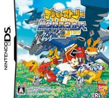 Digimon Story - Super Xros Wars Blue (J) Box Art