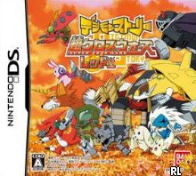 Digimon Story - Super Xros Wars Red (J) Box Art