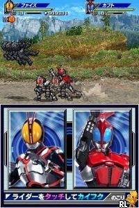 All Kamen Rider - Rider Generation (J) Screen Shot