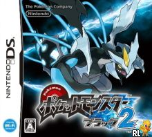 Pokemon - Black 2 (v01)(DSi Enhanced) (J) Box Art