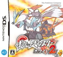 Pokemon - White 2 (v01)(DSi Enhanced) (J) Box Art
